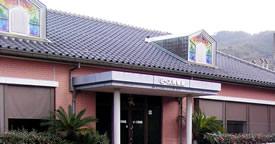 ビーズ博物館